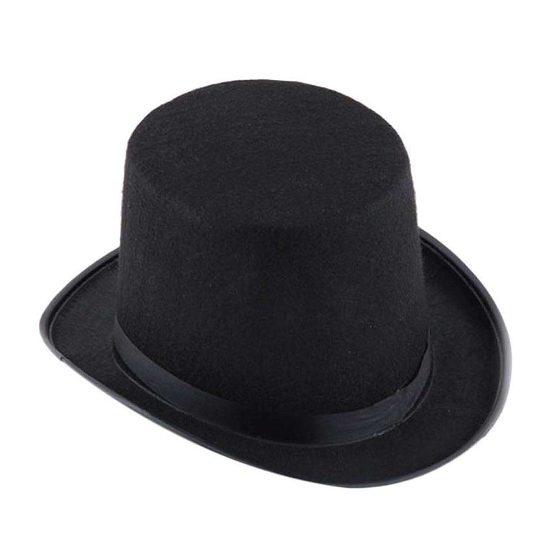 ajzdnzvr Teens Adults Black Top Hat, Black Top Hat Costume Party Hats Men Women