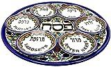 Round Armenian Ceramic Seder Plate with 6 Bowls, Colourful Grape Design, 30cm...