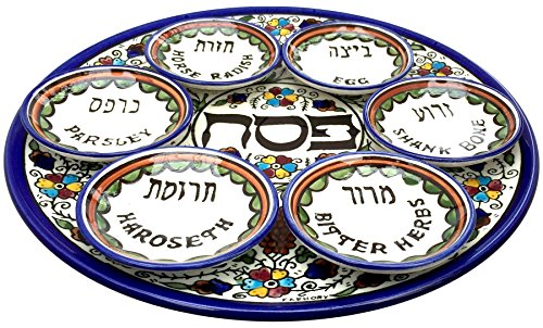 Round Armenian Ceramic Seder Plate with 6 Bowls, Colourful Grape Design, 30cm