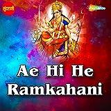 Ae Hi He Ramkahani
