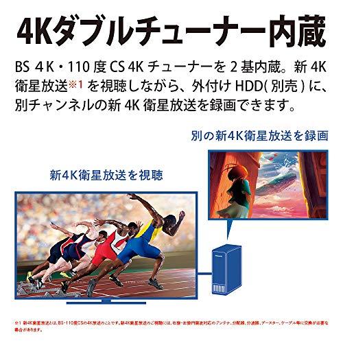 シャープSHARP4Kチューナー内蔵液晶テレビAndroidTVHDR対応AQUOS45V型4T-C45BL1