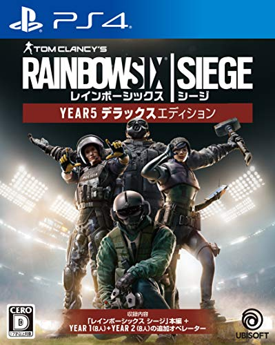 UBISOFT TOM CLANCY'S『RAINBOWSIX SIEGE YEAR5 デラックスエディション』