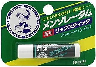 【医薬部外品】ロート製薬 メンソレータム 薬用リップスティック 4.5g【3個セット】