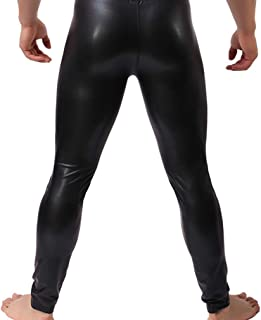 Mens Long Trousers Pouch Pu Club Dance Pants Muscle Tights Leggings