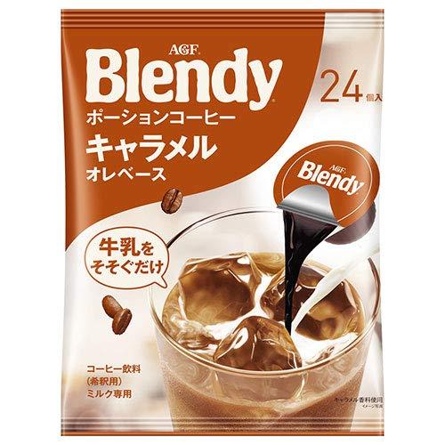 AGF ブレンディ ポーションコーヒー キャラメルオレベース (18g×24個)×12袋入