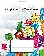 Kanji Practice Workbook: Featuring Katakana and Hiragana Stroke Order Charts (Learning By Doing)