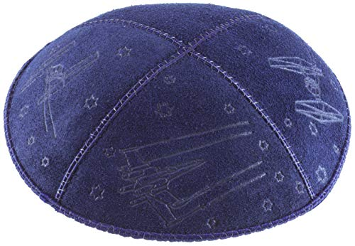 Rimmon Genuine Suede Kippah, Yarmulkes ebraico per Bambini, con Star Wars in Blu Navy con Motivo a sbalzo di Star Wars