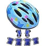 YRINA 子供用 ヘルメット 自転車 キッズ プロテクター セット or 単品 軽量 サイズ調整可 男の子 女の子 サイクリング (03.ブルースター(M))