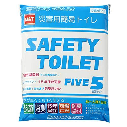 岸田産業(クラシド) 携帯トイレ [ 5回入り ] M&T 簡易トイレ 非常用トイレ 8-ST5