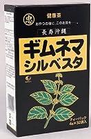 ギムネマ茶シルベスタ ティーパック 5g×32P