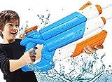 JoinJoy Wasserpistole Spielzeug 2000ML Wasserpistolen 10M Reichweite Spielzeugpistole Wasser Blaster Kinderspielzeug für Jungen & Mädchen