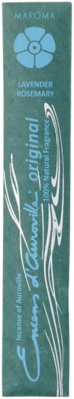 あからさまホームレス守るマロマ オリジナル ラベンダー アンド ローズマリー (MAROMA ORIGINAL LAVENDER & ROSEMARY) 10本(25g) お香