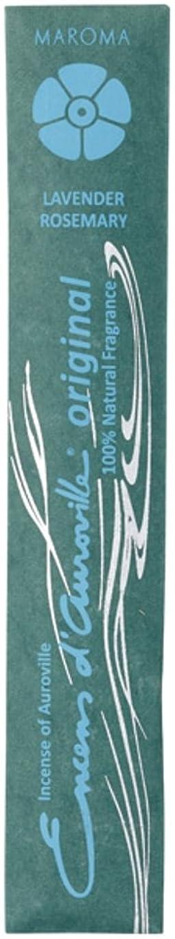 支援するエイズアイドルマロマ オリジナル ラベンダー アンド ローズマリー (MAROMA ORIGINAL LAVENDER & ROSEMARY) 10本(25g) お香