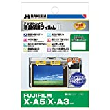 HAKUBA デジタルカメラ液晶保護フィルムMarkII FUJIFILM X-A5 / X-A3専用 DGF2-FXA5
