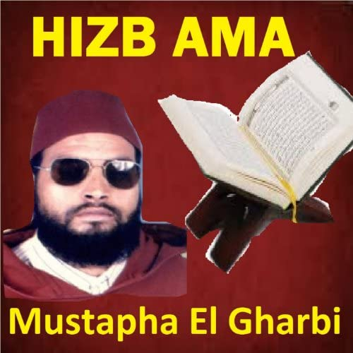 Mustapha El Gharbi