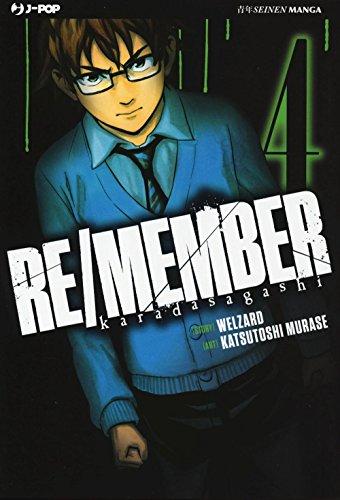 Re/member. Karada Sagashi: 4