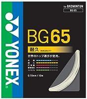YONEX(ヨネックス) ミクロン65 バドミントン用ガット ホワイト BG65-011