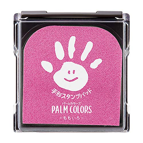 シャチハタ 手形スタンプパッド PalmColors ももいろ HPS-A/H-P