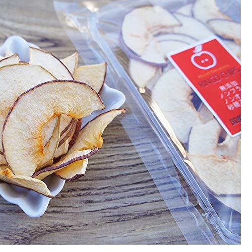 国産りんごチップス 20g ドライフルーツ メール便 ドライフルーツ 無添加 砂糖不使用
