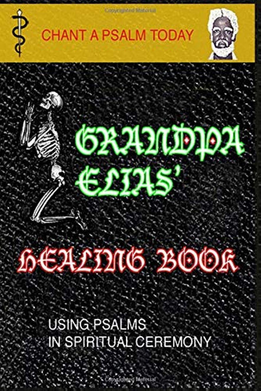 警察意気消沈した抑止するGrandpa Elias' Healing Book: Chant a Psalm Today