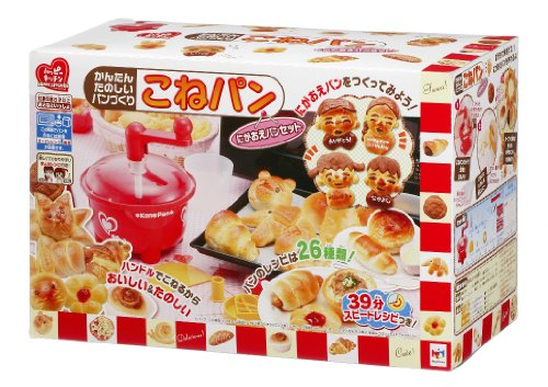 Megahouse Fun Simple Bread Making Bread Dough-Portrait Set ~ (Japan Import)