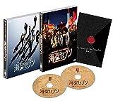 地球ゴージャス プロデュース公演 Vol.12 海盗セブン[ASBY-5423][DVD]