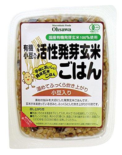 有機小豆入り活性発芽玄米ごはん×20個