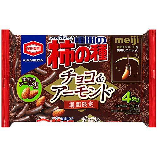 亀田製菓『柿の種 チョコ&アーモンド』