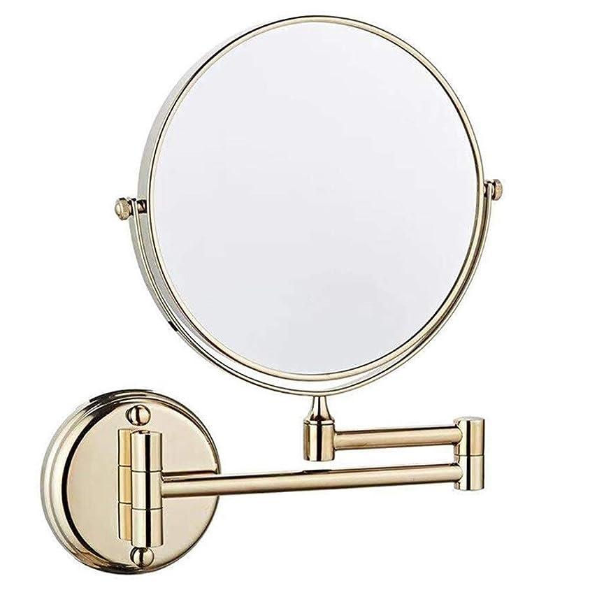 シルク昇進くすぐったいミラー-両面スイベル化粧鏡3X壁掛け式折り畳み式伸縮化粧鏡 (Color : Titanium, Size : 8 inches)
