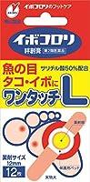 【第2類医薬品】イボコロリ絆創膏Lサイズ 12枚