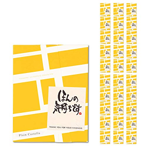長崎心泉堂 プチギフト お菓子 幸せの黄色いカステラ 個包装 30個 セット 〔「ほんの気持ちです」メッセージシール付き/退職や転勤の挨拶に〕 【和菓子 スイーツ プレセント 長崎カステラ】