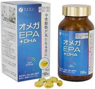 ファイン 機能性表示食品 オメガ EPA + DHA 150粒 中性脂肪が気になる方に