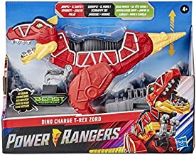 Power Rangers Dino Charge T-Rex Zord Toy Inspired by Special Beast Morphers Episode Red Action Figure Jumps Chomps Head Moves for Kids Ages 4 and Up (Amazon Exclusive)