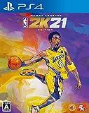 """【PS4】『NBA 2K21』 """"マンバ フォーエバー"""" エディション"""