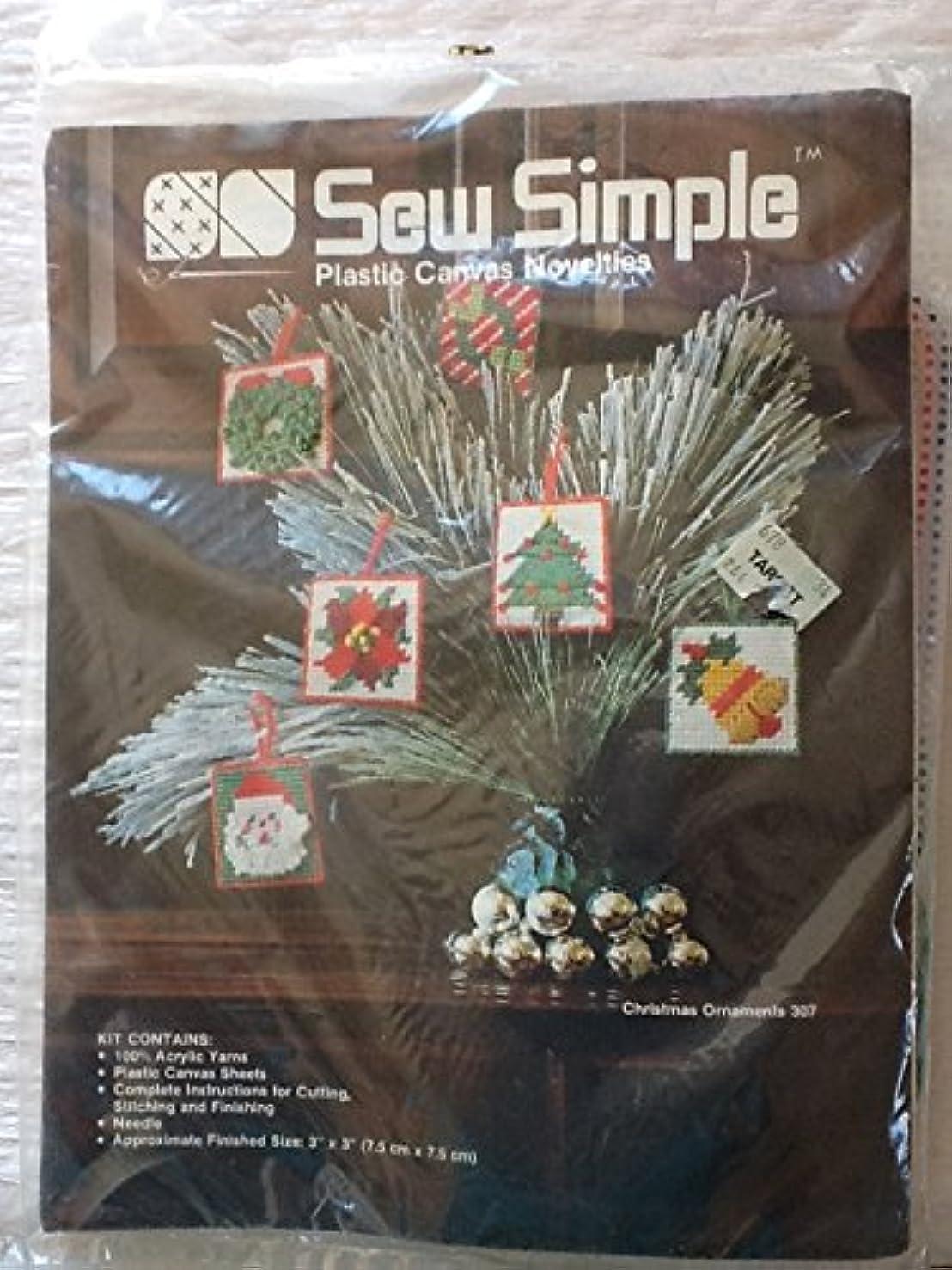 Christmas Ornaments - Sew Simple Plastic Canvas Novelties Kit #307