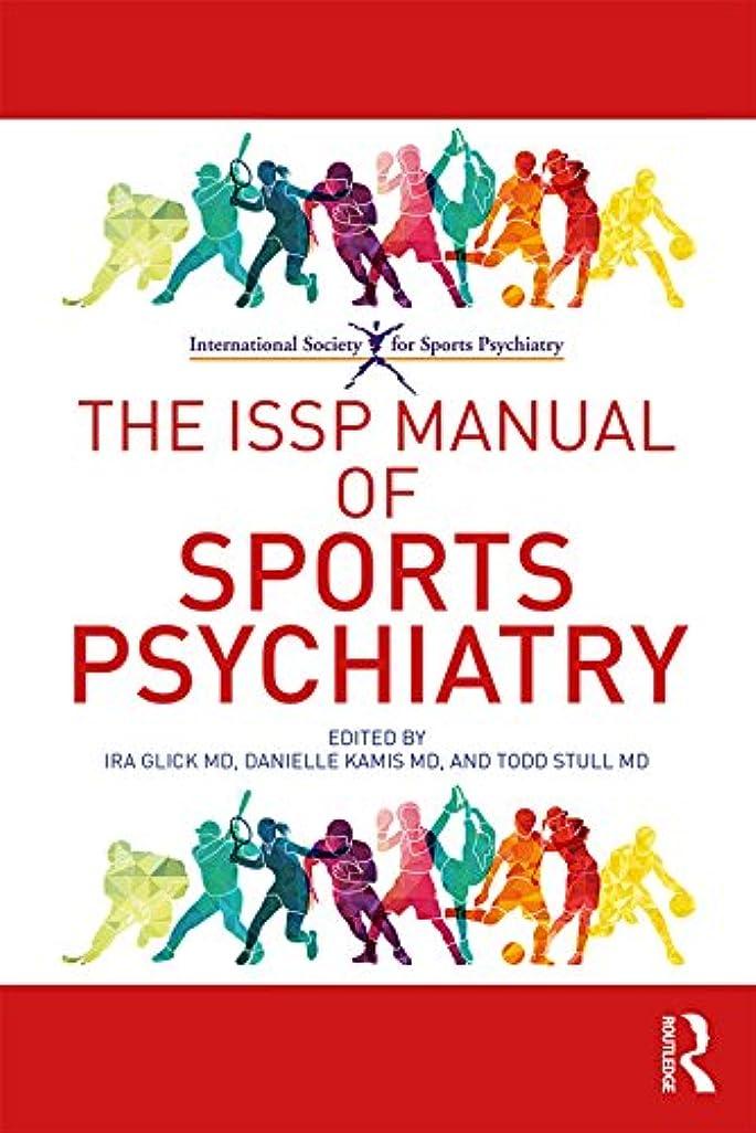 者コウモリ睡眠The ISSP Manual of Sports Psychiatry (English Edition)