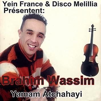 Yamam Atchahayi