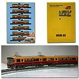 マイクロエース Nゲージ 京阪8000テレビカー・登場時 7両セット A2850 鉄道模型 電車