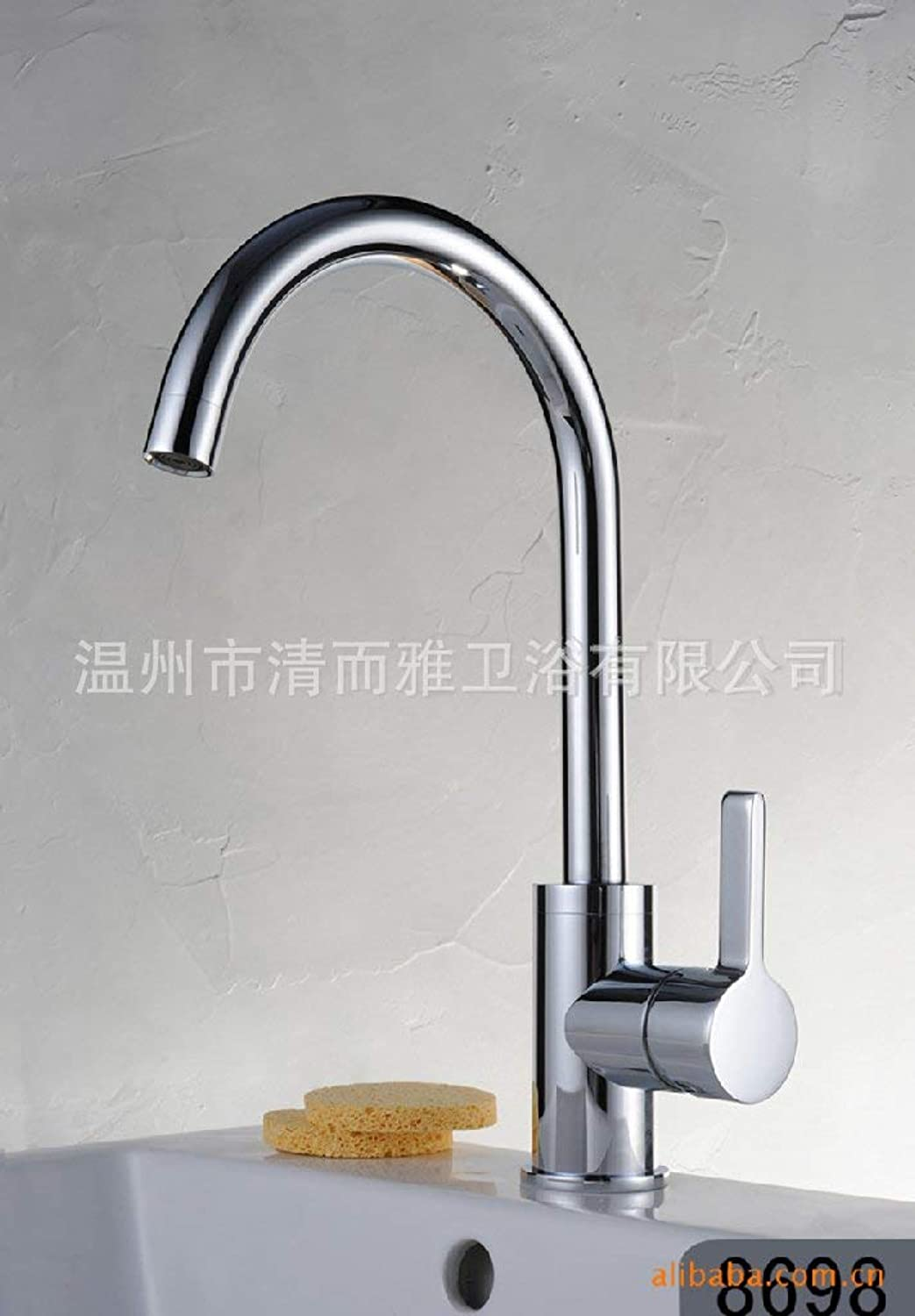 Ywqwdae Bathroom Sink Basin Tap Brass Mixer Tap Washroom Mixer Faucet Basin cold water tap full copper kitchen sink basin cold water tap 8333, plus heavy duty Kit
