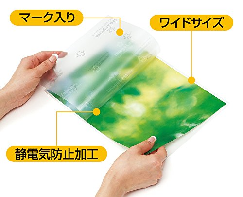 フェローズ『イメージラストA4サイズ用25枚入100ミクロン』