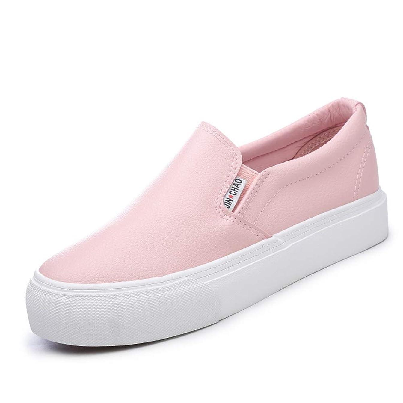 株式会社憂慮すべき月スニーカー レディース ローファー フラットシューズ 履きやすい スリッポン 可愛い シンプル ぺたんこ 学生靴 婦人靴 トラベル 通勤 カジュアル 日常着用 ピンク ホワイト 快適