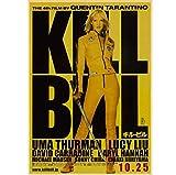 N/P Leinwand Poster Vintage Classic Film Kill Bill Poster