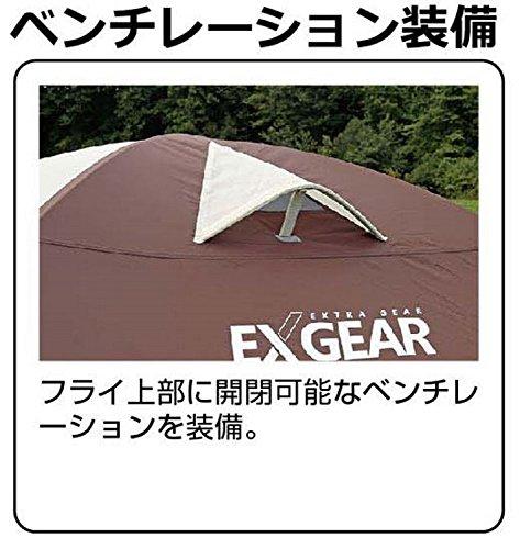 CAPTAINSTAG(キャプテンスタッグ)『エクスギアツールームドーム270(UA-18)』