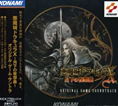 Dracula X: Nocturne in the Moonlight