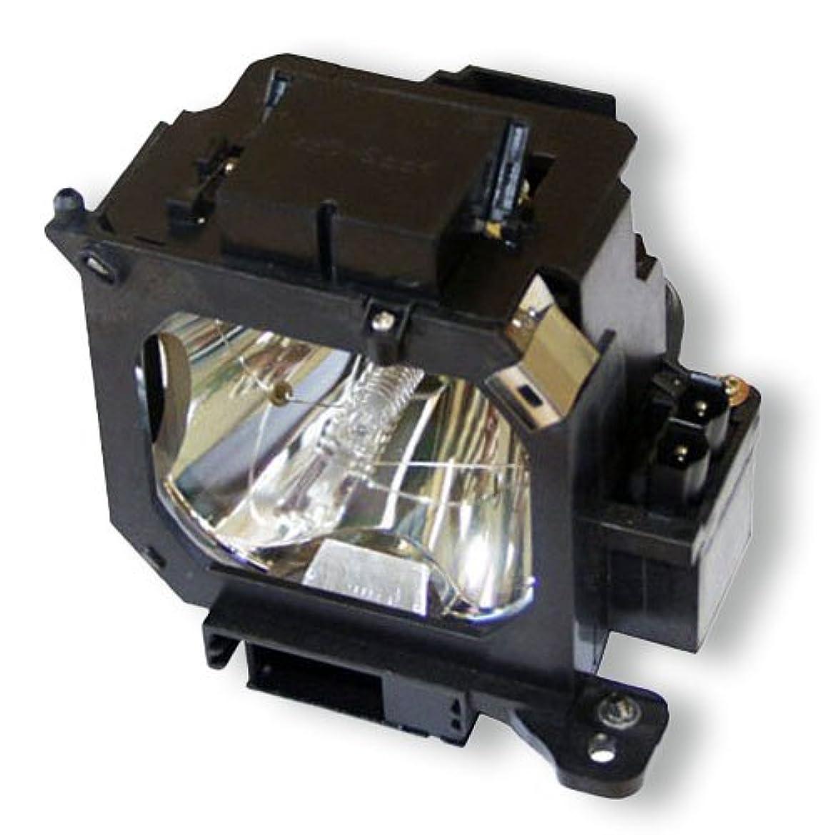 素晴らしい良い多くの不利益魅力的であることへのアピールEpson EMP-7900 ハイブリッド交換用ランプ オリジナル電球とエプソンプロジェクター用の汎用ケーシング
