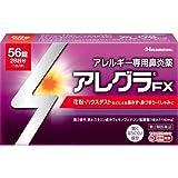 【第2類医薬品】アレグラFX 56錠 ※セルフメディケーション税制対象商品 x5
