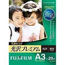 FUJIFILM 写真用紙 画彩 光沢 厚手 A3 20枚 WPA320PRM