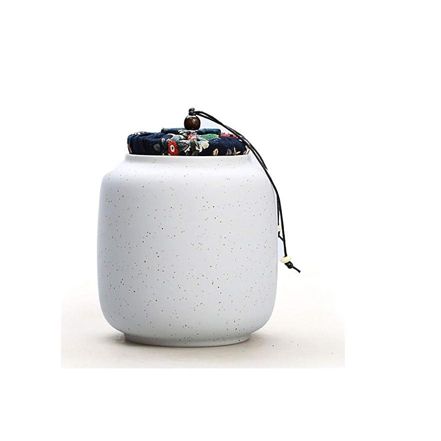 破産引き金兄KUQIQI Pet Urn Cans、ユニバーサルキャットドッグコンフォートキャンズ、Living Relic Box、ダーリングUrn、キャットボックス、ドッグボックス、棺、ペット記念箱、 (Color : Sky White)