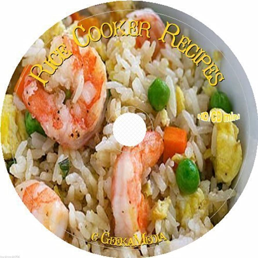 Rice Cooker Recipes 5 Cookbooks and More on cd