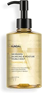 KUNDAL Macadamia Pure Double Deep Cleansing Oil 258ml / Balancing and Moisture/Hypoallergenic Test Completed